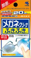 """Kobayashi """"Eyeglass Cleaner"""" Влажные салфетки для протирания линз очков и экрана смартфона, 20 шт. (в индивидуальной упаковке)."""