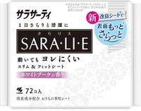 """Kobayashi """"Sarasaty Saralie White Bouquet"""" Ежедневные гигиенические прокладки, с ароматом белых цветов, 72 шт."""