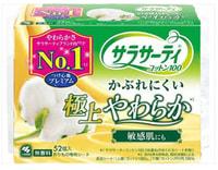 """Kobayashi """"Cotton 100%"""" Ежедневные гигиенические прокладки 100% хлопок, для чувствительной кожи, без аромата, 52 шт."""