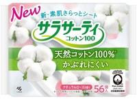 """Kobayashi """"Sarasaty Cotton 100%"""" Ежедневные гигиенические прокладки 100% хлопок, с ароматом розы, 56 шт."""