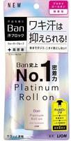 """Lion """"Ban Platinum Roll On"""" Влагостойкий дезодорант-антиперспирант с длительным действием, без аромата, 40 мл."""