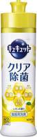 """KAO """"CuCute"""" Дезинфицирующее средство для мытья посуды с лимонной кислотой и ароматом лимона, 240 мл."""