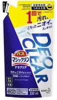 """KAO """"Bath Magiclean Deoclear"""" Чистящий спрей-пенка с сильным дезодорирующим эффектом для ванной комнаты, со свежим цитрусовым ароматом, сменная упаковка, 330 мл."""