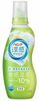 """KAO """"Humming Cool Technology Splash Green"""" Кондиционер-смягчитель для белья с эффектом охлаждения одежды, с ароматом трав и лимона, 530 мл."""