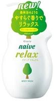 Kracie Мыло жидкое для тела с расслабляющим ароматом зелени и цветов, 530 мл.