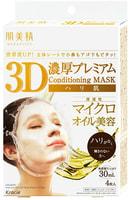 """Kracie """"Hadabisei - 3D"""" Премиальная лифтинг-маска для лица с комплексом микромасел и Q10. 4 шт."""