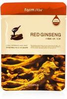 "FarmStay ""Visible Difference Mask Sheet Red Ginseng"" тканевая маска для лица с экстрактом красного женьшеня, 23 мл."
