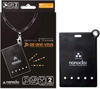 """Protex """"Nanoclo2"""" Блокатор для индивидуальной защиты """"Air Anti-Virus"""", чёрный чехол, шнурок, 1 шт. - защита на 2 месяца."""