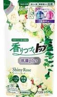 """Lion """"Top Antibacterial Plus Shiny Rose - Солнечная роза"""" Жидкое средство для стирки белья, с антибактериальным эффектом и маслом чайного дерева, перечной мяты и герани, с ароматом розы и цветов, сменная упаковка, 720 гр."""