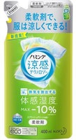 """KAO """"Humming Cool Technology Splash Green"""" Кондиционер-смягчитель для белья с эффектом охлаждения одежды, с ароматом трав и лимона, сменная упаковка, 400 мл."""