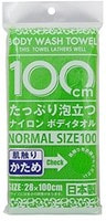 "Yokozuna ""Shower Long Body Towel"" Массажная мочалка для тела жесткая, зеленая. Размер 28х100 см."
