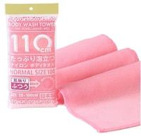 """Yokozuna """"Shower Long Body Towel"""" Массажная мочалка для тела, средней жесткости, розовая. Размер 28Х110 см."""