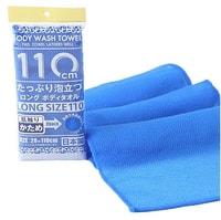 """Yokozuna """"Shower Long Body Towel"""" Массажная мочалка для тела жесткая, синяя. Размер 28х110 см."""