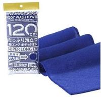 """Yokozuna """"Shower Long Body Towel"""" Массажная мочалка для тела сверхжесткая, темно-синяя. Размер 28х120см"""