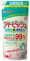 Chu Chu Baby Жидкое мыло со стирилизирующим эффектом, Atopish 500 мл. Сменный блок.