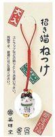 """Yakushigama """"Манэки-Нэко - Кот Счастья"""", подвеска на телефон, ключи и т.п."""