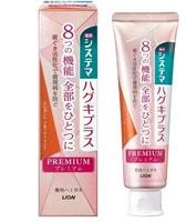 """Lion """"Systema Haguki Plus Premium"""" Премиальная зубная паста для комплексного ухода за чувствительными зубами и профилактики болезней десен, фруктовая мята, 95 гр."""
