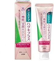"""Lion """"Systema Haguki Plus Premium"""" Премиальная зубная паста для комплексного ухода за чувствительными зубами и профилактики болезней десен, кристальная мята, 95 гр."""