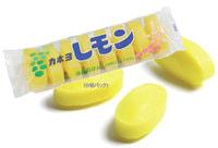 """Kaneyo """"Lemon"""" Душистое туалетное мыло с маслом лимона, для лица и тела, 45 гр. х 8 шт."""