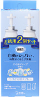 """ST """"Shupatto Shoushuu plug - Нежное мыло"""" Сменный баллон для автоматического освежителя воздуха, 2 шт. по 39 мл."""
