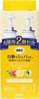 """ST """"Shupatto Shoushuu plug - Сочный цитрус"""" Сменный баллон для автоматического освежителя воздуха, 2 шт. по 39 мл."""