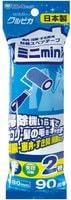 Life-do Сменные блоки липкой ленты для чистки одежды, компактные, 90 листов по 80 мм, 2 рулона.
