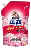 """Pigeon """"Rich Perfume Signature"""" Кондиционер для белья - парфюмированный супер-концентрат с ароматом """"Фестиваль цветов"""", сменная упаковка, 1,6 л."""