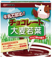 """Yuwa """"Аодзиру с шоколадом"""" Вкусный напиток из порошка молодых листьев ячменя и какао, 14 шт. по 3 гр."""