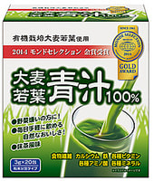 """Yuwa """"Аодзиру классика"""" Напиток из порошка молодых листьев ячменя, 20 шт. по 3 гр."""