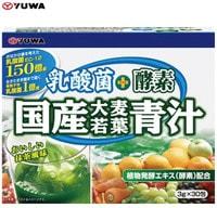 """Yuwa """"Аодзиру с овощами"""" Напиток из порошка молодых листьев ячменя + молочнокислые бактерии + ферменты, 30 шт. по 3 гр."""