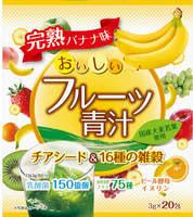 """Yuwa """"Аодзиру со злаками"""" Напиток из порошка молодых листьев ячменя, семян чиа + экстракты 75 видов растительных ферментов + 16 злаков, вкус спелых бананов, 20 шт. по 3 гр."""