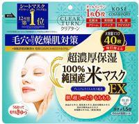 "Kose Cosmeport ""Clear Turn Firmness Japanese Rice Mask EX"" Тканевая маска для лица, против сухости кожи, с экстрактом японского риса, 40 шт."