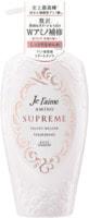 """Kose Cosmeport """"Je l'aime Amino Supreme Velvet Mellow"""" Восстанавливающий кондиционер для поврежденных и волос, с нежным ароматом розы и жасмина, 500 мл."""