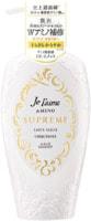 "Kose Cosmeport ""Je l'aime Amino Supreme Satin Sleek"" Кондиционер для волос cмягчающий, с нежным ароматом розы и жасмина, 500 мл."