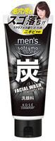 """Kose Cosmeport """"Softymo Facial Wash Charcoal"""" Мужская пенка-скраб с древесным углем, с цитрусово-мятным ароматом, 130 гр."""