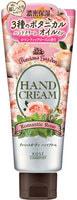 """Kose Cosmeport """"Precious Garden Romantic Rose"""" Крем для рук питательный и увлажняющий, c тремя видами растительных масел, с нежным ароматом розы, 70 гр."""