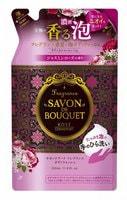 """Kose Cosmeport """"Savon De Bouquet"""" Увлажняющее мыло для тела, с изысканным цветочным ароматом, сменная упаковка, 350 мл."""