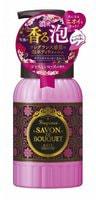 """Kose Cosmeport """"Savon De Bouquet"""" Увлажняющее мыло для тела, с изысканным цветочным ароматом, 450 мл."""