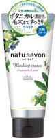 "Kose Cosmeport ""Softymo Natu Savon Chamomile & Pear"" Отбеливающая пенка для умывания, с ароматом ромашки и груши, 130 гр."