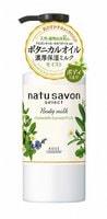 """Kose Cosmeport """"Softymo Natu Savon Body Milk"""" Молочко для тела увлажняющее, с натуральными ингредиентами, с ароматом ромашки и грейпфрута, 230 мл."""