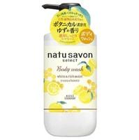 """Kose Cosmeport """"Softymo Natu Savon Body Wash Yuzu & Honey"""" Жидкое мыло для тела, с натуральными ингредиентами, с ароматом юдзу и меда, 500 мл."""