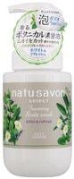 """Kose Cosmeport """"Softymo Natu Savon Foam Body Wash"""" Мыло-пенка для тела увлажняющее, с растительными ингредиентами, с ароматом юдзу, яблока и пиона, 450 мл."""