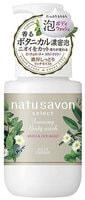 """Kose Cosmeport """"Softymo Natu Savon Foam Body Wash"""" Мыло-пенка для тела увлажняющее, с растительными ингредиентами, с ароматом персика, розы и лилии, 450 мл."""