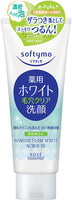 """Kose Cosmeport """"Softymo Cleansing Foam Scrub In"""" Пенка-скраб для умывания, с отбеливающим эффектом, 150 мл."""