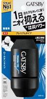 "Mandom ""Gatsby Deodorant Roll-on Unscented"" Дезодорант-антиперспирант роликовый для мужчин, без аромата, 60 гр."