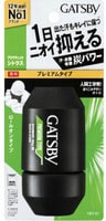 "Mandom ""Gatsby Deodorant Roll-on Aquatic Citrus"" Дезодорант-антиперспирант роликовый для мужчин, с аква-цитрусовым ароматом, 60 гр."