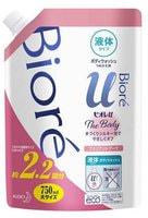 """KAO """"Biore U"""" Увлажняющее жидкое мыло для тела, аромат цветочного букета, запасной блок, 750 мл."""