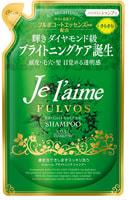"""Kose Cosmeport """"Je l'aime Fulvos"""" Шампунь для всех типов волос """"Сияние и Гладкость"""", травяной аромат, запасной блок, 400 мл."""
