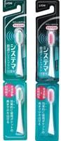 """Lion """"Dental system Sonic Assist"""" Запасные головки к Электрической зубной щетке с компактной головкой, мягкая щетина, 2 шт."""