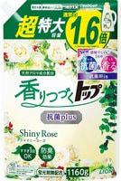 """Lion """"Top Antibacterial Plus Shiny Rose - Солнечная роза"""" Жидкое средство для стирки белья, сушка в помещении, сменная упаковка с крышкой, 1160 г."""